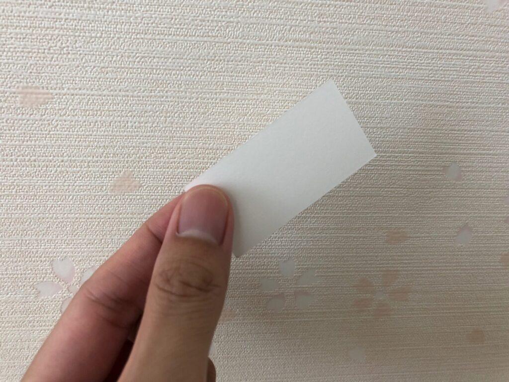 吸収紙の画像です
